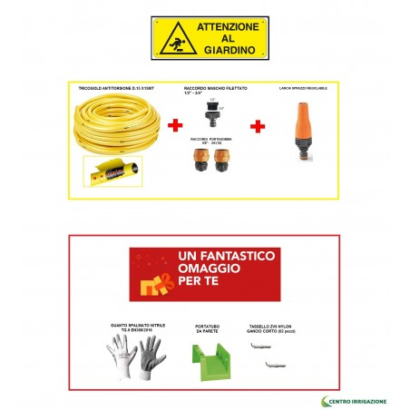 Kit Giardino 15mt Tricogold D.15+racc.rubinetto+2 Raccordi Rapidi+lancia Regolabile +omaggio
